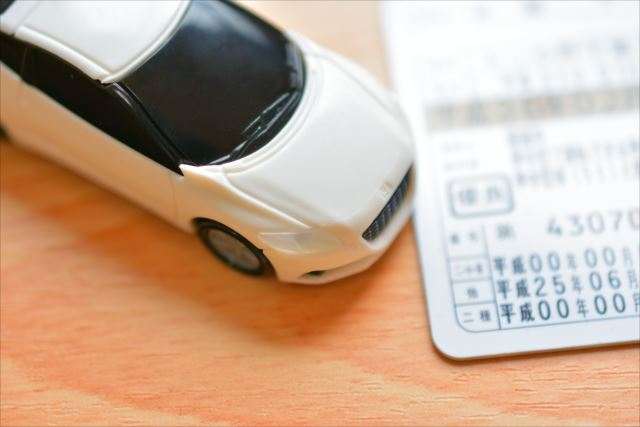 費用の面で自動車免許取得に苦労しているなら一発試験という手もある